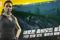 cara top up pubg korea